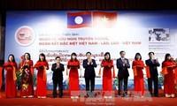 Thành phố Hồ Chí Minh đón nhận Huân chương Lao động Hạng nhất của Chủ tịch nước CHDCND Lào