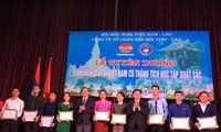 55 quan hệ Việt Nam - Lào: Tuyên dương các sinh viên Lào có thành tích xuất sắc trong học tập