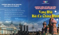 """""""Vang mãi bài ca Tháng Mười"""" - Đêm giao lưu nghệ thuật về mối chân tình Việt – Nga"""