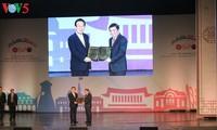 Hơn 4 triệu lượt khách tới lễ hội Văn hóa Thế giới Thành phố Hồ Chí Minh - Gyeongju 2017