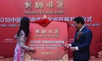 Khai mạc Triển lãm tranh Tết truyền thống Việt-Trung tại Bắc Kinh