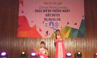 Giao lưu văn nghệ mừng ngày giải phóng miền nam thống nhất đất nước của người Việt tại Gwangju