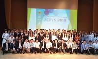 Hội thảo các nhà khoa học trẻ Việt Nam tại Hàn Quốc lần thứ 5
