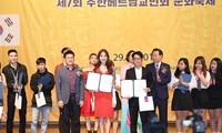 Sắp diễn ra Lễ hội văn hóa Việt Nam lần thứ 8 tại Hàn Quốc