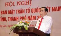 Celebran reunión de presidentes del Frente de la Patria de Vietnam en las provincias y ciudades