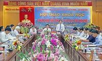 """Hội thảo khoa học """"50 năm Chiến thắng Đồng Lộc - Giá trị lịch sử và hiện thực"""""""