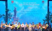 Lễ trao giải Cuộc vận động sáng tác ca khúc những đoá hoa bất tử