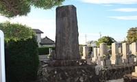Dấu ấn lịch sử ghi khắc mối lương duyên Việt - Nhật trên đất Nhật Bản