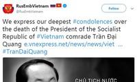Truyền thông quốc tế đồng loạt đăng tin, chia buồn về việc Chủ tịch nước Trần Đại Quang từ trần