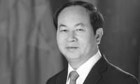 Thông cáo đặc biệt về việc Chủ tịch nước Cộng hòa xã hội chủ nghĩa Việt Nam Trần Đại Quang từ trần