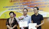 Trao giải Cuộc thi sáng tác biểu trưng kỷ niệm 45 năm thiết lập quan hệ ngoại giao Việt Nam - Canada