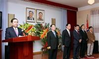 Chiêu đãi kỷ niệm 60 năm ngày Chủ tịch CHDCND Triều Tiên Kim Nhật Thành thăm Việt Nam