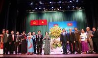 Thành phố Hồ Chí Minh họp mặt kỷ niệm 40 năm Ngày Chiến thắng Chiến tranh bảo vệ biên giới Tây Nam của Tổ quốc