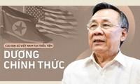 Việt Nam luôn ủng hộ và sẵn sàng đóng góp xây dựng nền hòa bình bền vững trên Bán đảo Triều Tiên