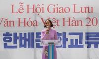 Thắt chặt tình hữu nghị giữa hai nước Việt Nam - Hàn Quốc