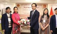 Đại hội đại biểu Hội người Việt Nam tại Hàn Quốc nhiệm kỳ IV (2019-2021)