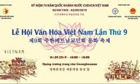 Lễ hội văn hóa Việt Nam lần thứ 9 tại Hàn Quốc