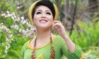 Певица Ань Тхо