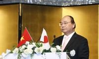 Нгуен Суан Фук принял участие в конференции по привлечению инвестиций во Вьетнам