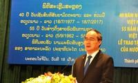 Город Хошимин удостоен ордена Труда 1-й степени в соответствии с указом президента Лаоса