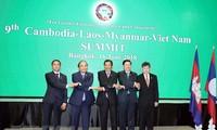 Премьер-министр Вьетнама Нгуен Суан Фук принял участие в саммите CLMV-9