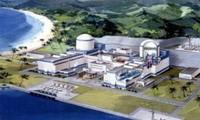 จังหวัดNinh Thuan   เตรียมความพร้อมให้แก่การพัฒนาไฟฟ้านิวเคลียร์