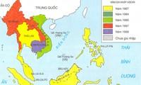 ชื่อนครหลวงของ๑๐ประเทศสมาชิกอาเซียน