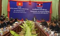 ผลักดันความร่วมมือด้านการป้องกันและปราบปรามอาชญากรรมเวียดนาม-ลาว