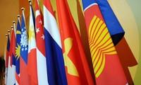 เวียดนาม- อาเซียน-๒๐ปีแห่งการผสมผสาน