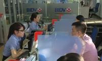 ประสิทธิภาพของโครงการเชื่อมโยงระหว่างธนาคารกับสถานประกอบการในนครโฮจิมินห์