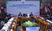คณะกรรมการผู้แทนถาวรประจำอาเซียนเตรียมความพร้อมให้แก่การประชุมAMM ๔๙
