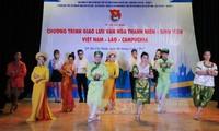 การพบปะสังสรรค์ระหว่างนักศึกษาของเวียดนาม ลาวและกัมพูชา