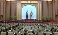 รัฐสภาสาธารณรัฐประชาธิปไตยประชาชนเกาหลีฟื้นฟูการจัดตั้งคณะกรรมาธิการวิเทศสัมพันธ์แห่งรัฐสภา