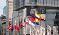 การประชุมเอเอ็มเอ็ม-50มีส่วนช่วยส่งเสริมความสามัคคีภายในอาเซียน