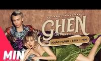 """เพลง """"Ghen""""หรือ""""หึงหวง"""""""