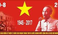 กิจกรรมฉลองครบรอบ72ปีการปฏิวัติเดือนสิงหาคมและวันชาติในประเทศเบลเยี่ยม ชิลีและแอลจีเรีย
