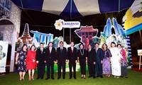 """เปิดงาน """"อาเซียน Village -นครโฮจิมินห์ปี2017"""""""