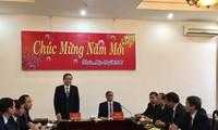 ส่งเสริมบทบาทขององค์การสมาชิกแนวร่วมปิตุภูมิเวียดนาม