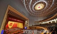 พรรคคอมมิวนิสต์จีนเสนอให้ปรับปรุงรัฐธรรมนูญ