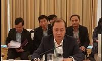 การประชุมทาบทามร่วมอาเซียน