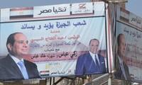 ผู้มีสิทธิ์เลือกตั้งอียิปต์ออกไปใช้สิทธิ์เลือกตั้งประธานาธิบดี
