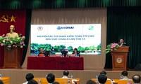 เวียดนามเป็นเจ้าภาพจัดการประชุมสมัชชาใหญ่ASOSAI 14