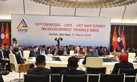 แถลงการณ์ร่วมของการประชุมผู้นำความร่วมมือเขตสามเหลี่ยมพัฒนากัมพูชา ลาวและเวียดนามครั้งที่10