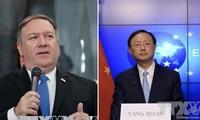 สหรัฐและจีนหารือเกี่ยวกับความสัมพันธ์ทวิภาคีและปัญหาของเปียงยาง