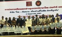 การประกวดกล่าวสุนทรพจน์ภาษาไทยทั่วประเทศ-เวทีสำหรับนักศึกษาเวียดนามที่กำลังเรียนภาษาไทย