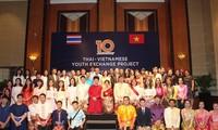 โครงการแลกเปลี่ยนเยาวชนเวียดนาม-ไทย-สะพานเชื่อมเพื่อผลักดันความสัมพันธ์ระหว่างสองประเทศ