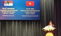 นครโฮจิมินห์จัดพิธีรำลึกครบรอบ45ปีการสถาปนาความสัมพันธ์ทางการทูตระหว่างเวียดนามกับสิงคโปร์