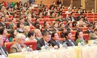 การประชุมครบองค์เกี่ยวกับงานด้านการต่างประเทศของสภาแห่งชาติในยุคแห่งการผสมผสานเข้ากับกระแสโลก