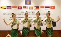 อาเซียนเป็นปัจจัยที่สำคัญต่อสันติภาพ เสถียรภาพและการพัฒนาในภูมิภาคตะวันออกเฉียงใต้