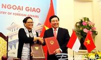 โอกาสเพื่อให้ผู้ประกอบการเวียดนามและอินโดนีเซียส่งเสริมความร่วมมือด้านการลงทุน